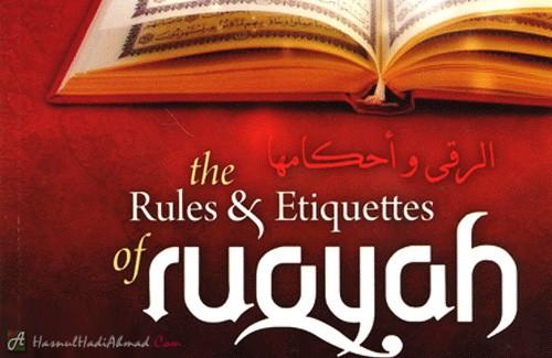 Ayat Ruqyah