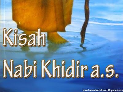 Gambar Nabi Khidir a.s.