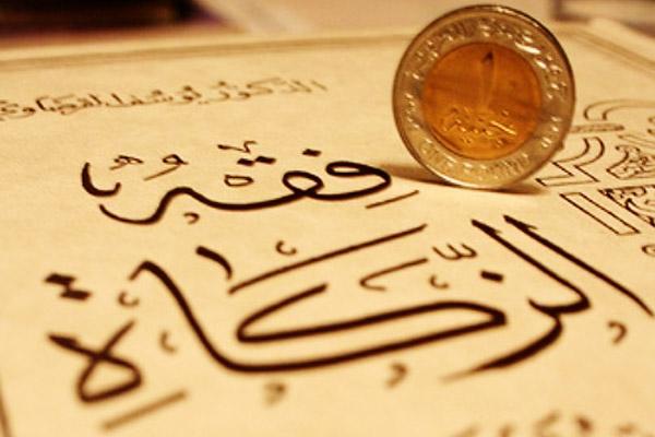 Pembayaran Zakat