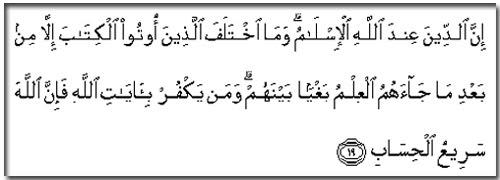 Agama Di Sisi Allah Islam