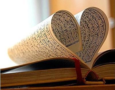 Bimbing Hati Dengan Al-Quran