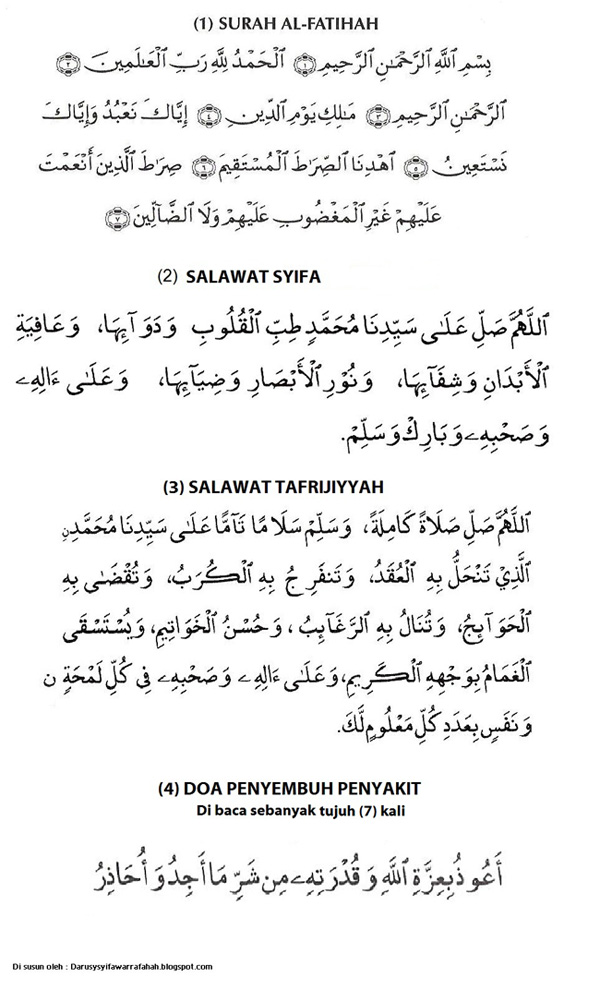 Doa Penyakit Buasir