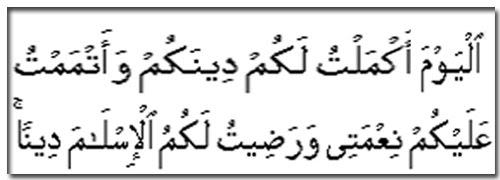 Hari Hujjatu Al-Wida'
