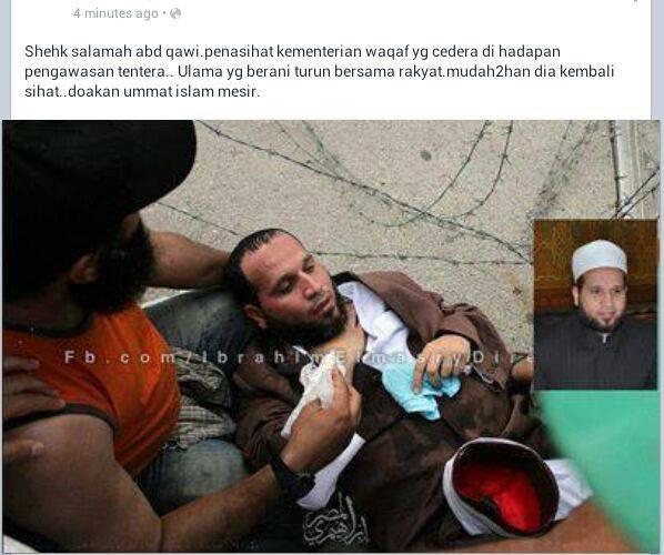 Gambar Rakyat Mesir Terbunuh 6