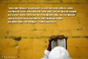 Al-Quran Adalah Hidayah